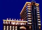 Putian Guanhao International Hotel - Putian